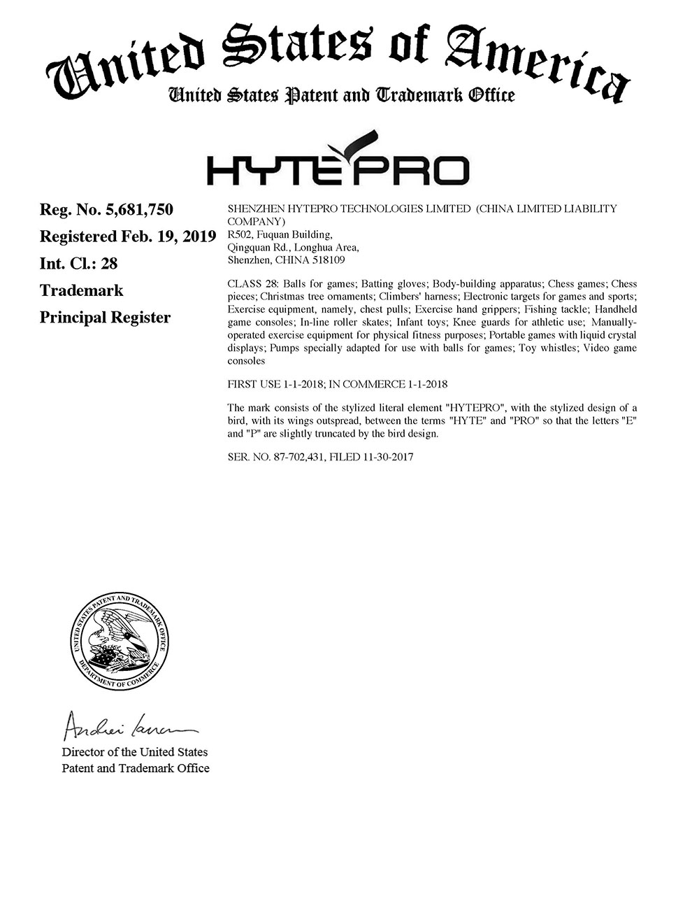HytePro magnetic connectors